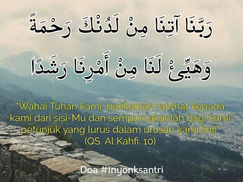 Ayat 10 Surah Al Kahfi Doa Mohon Mudahkan Segala Urusan Kashoorga