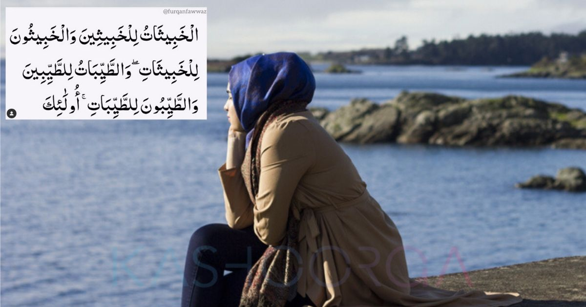 Untuk Yang Susah Nak 'Move On', Bacalah Surah An-Nur Ayat ...